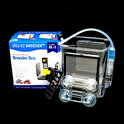 Ziss EZ Breeder BL-3T Profi Breedingbox - garnelensicher